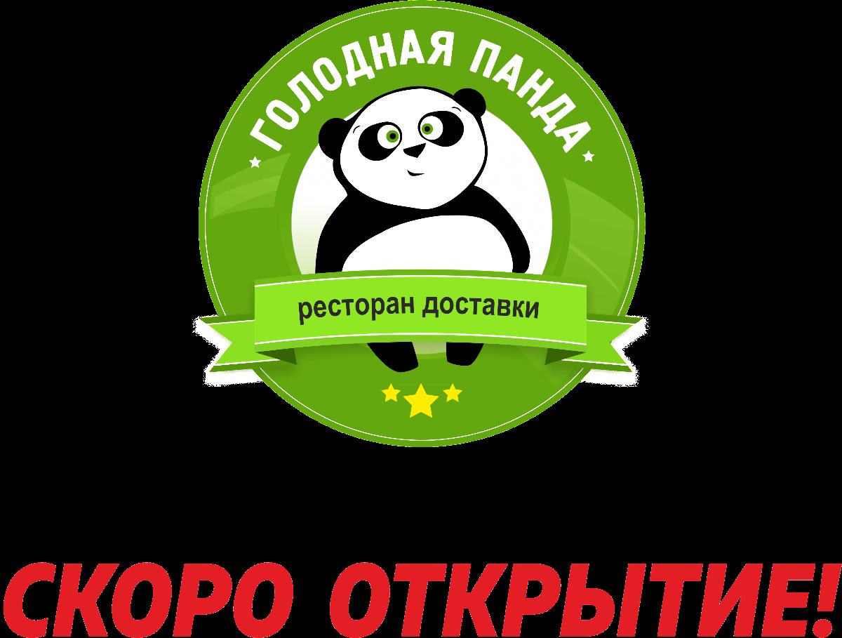 Изображение: Ресторан доставки «Голодная панда» - Отпуск!